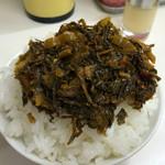 らーめん工房 龍 - 辛子高菜on theライス