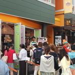 ニコラハウス - ニコラハウス1階には、可愛いうさぎやスイーツの雑貨、クレープとシュークリームのテイクアウトがあります。