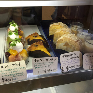 ルスルス 浅草店 - ケーキたち♡