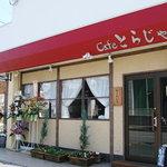 3987038 - ヨークマートの向かいにある可愛いカフェ