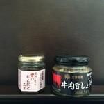神内ファーム21 - 料理写真:和牛あか旨生姜煮650円、辛いにんにくみそ500円です。
