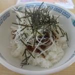 拉麺厨房 北斗   - 半そぼろネギ¥370♪