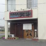 拉麺厨房 北斗   - お店の外観♪