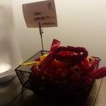 ヤマト - 卓上には、こんなサービス「ご自由にお持ちかえりください!」