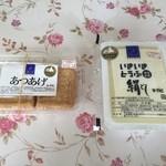 浦臼ヘルシー食品物産館 - 料理写真:厚揚げ230円、お豆腐230円です。
