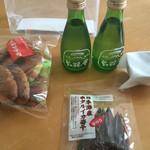 出羽ノ雪 酒蔵資料館 - 料理写真: