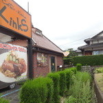 CafE`s-Kitchen LinkS - 概観