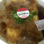 クック・チャム - 揚げたし豆腐