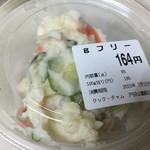 クック・チャム - ポテトサラダ