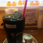 Pamplemousse - コーヒーを氷にした?!凝ってる??w