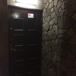 Kassi's Bar -