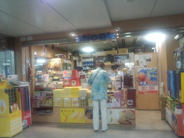 東海キヨスク 新横浜西待合