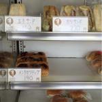 アンクル - 料理写真:サンドイッチ、ボリュームいっぱい!