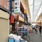 六覺燈 - 外観・・店の前には大量のゴミが・・(;´∀`)