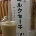 赤坂うまや うちのたまご直売所 羽田空港店 - 昔ながらのミルクセーキ 350円(税込)