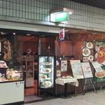 喫茶 グリーン - 店外観(2015年7月)