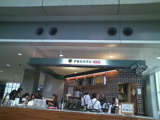 プロント 東京ビッグサイト店