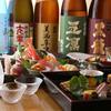 お酒と和食  FUKUROU  - 料理写真: