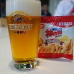 キリンビール 横浜工場 - おつまみ付き(^^)
