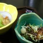 Washokutsukasa - 定食にお得感アリの2つの小鉢