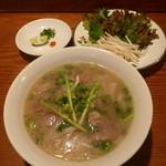 ムサク - フォーボ(810円)(生野菜のトッピング付)
