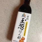 39893712 - 愛彩玉葱ぽん酢 680円(税込)