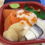 丼丸 - 海鮮丼!人気No2