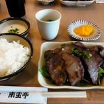 南蛮亭 - 牛タン焼き定食