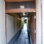 モリタ屋 木屋町店 - 入り口
