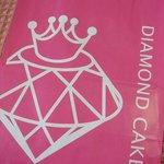 ダイアモンドケークス - 可愛いピンクの紙袋を提げながら、鎌倉散策がより一層ウキウキ楽しくなります♪