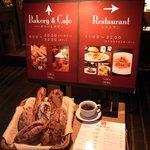 ベーカリー&レストラン 沢村 - 看板