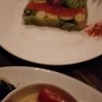 39900300 - 野菜とサーモンのテリーヌ