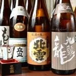 紅とん - 各種日本酒 1杯480円