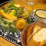 南青山野菜基地 - 基地サラダ