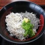 田子の浦港 漁協食堂 - ハーフ丼650円