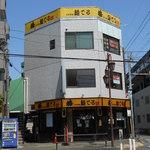 麺でる - 2015/04/26 13時