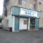 SOLA - 府中焼き 鉄板焼き SOLA 外観(2015.07.13)