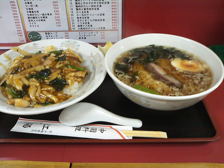 中国料理 江陽