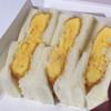北新地サンド - 料理写真: