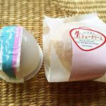 濱田屋 - 水まんじゅう、チョコ生シュークリーム