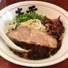 麺の春雪 - 料理写真:黒ラーメン(650円)