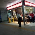 崎陽軒 キュービックプラザ新横浜店 - 崎陽軒 キュービックプラザ新横浜店 外観(2015.07.10)