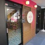 ACカフェ - 店の入り口。