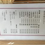 ゑびすや土産店 -