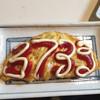 きく - 料理写真:りょうちゃん特製納豆オムレツ