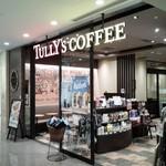 タリーズコーヒー - お店の外観です。(2015年6月)