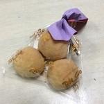 ビルゴ洋菓子店 - 焼き菓子 マカダミアン