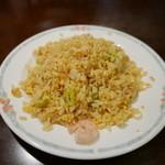 西安食坊 - 海鮮黄金炒飯(850円)