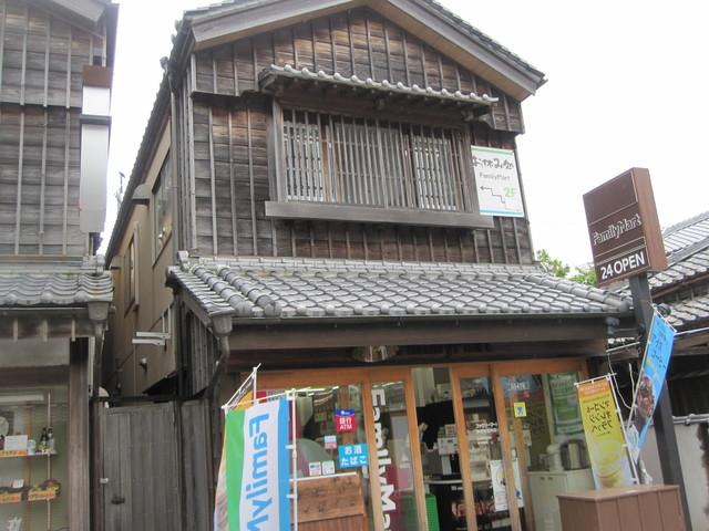ファミリーマート 伊勢神宮内宮前店