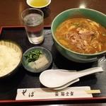 冨士屋 - カレーうどんセット840円♪